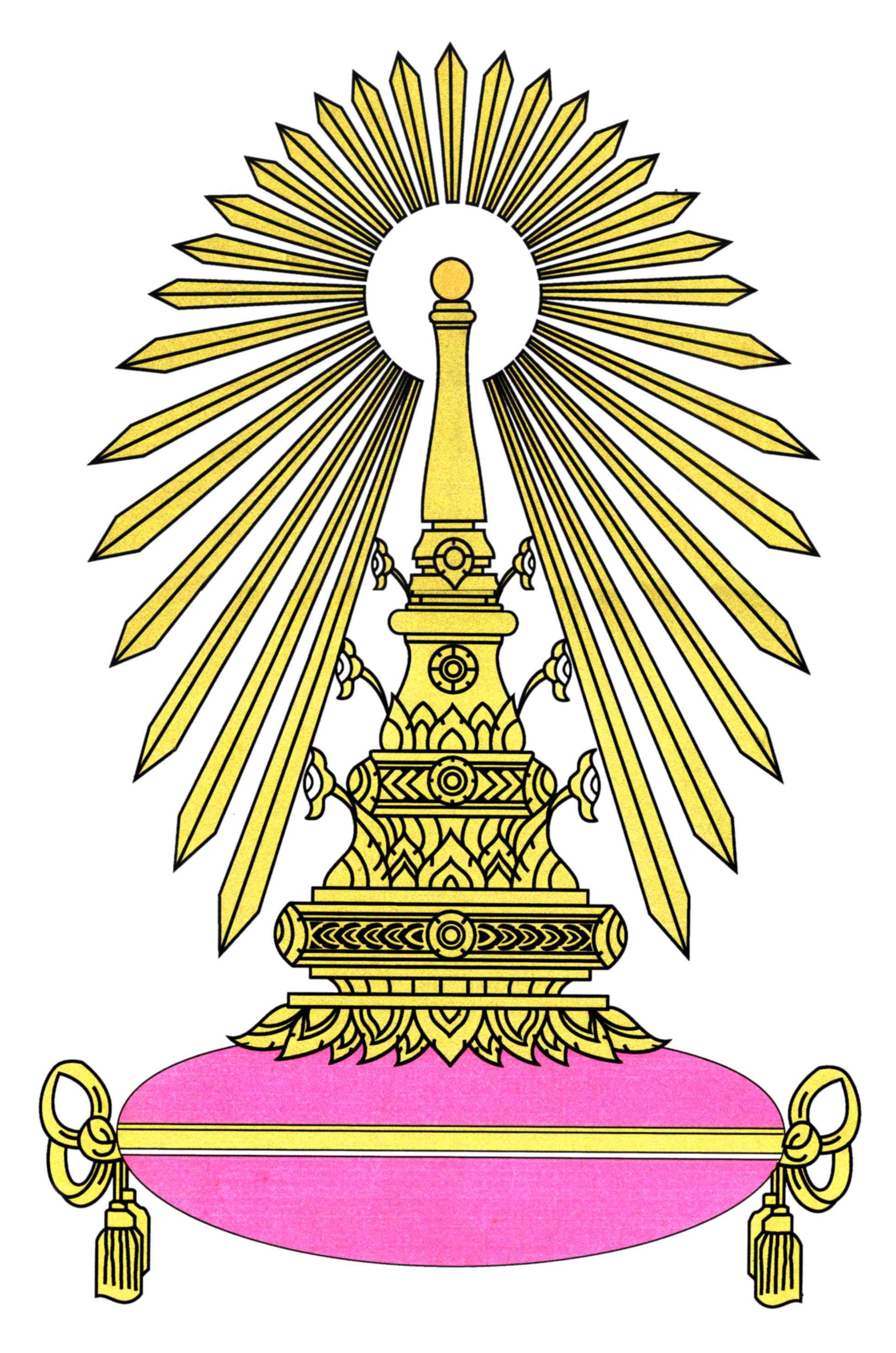 Logo-chula